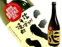 信州そば焼酎 二八(にはち) 720ml