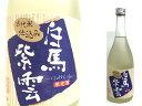 ショッピング日本酒 北安大國 白馬紫雲 720ml