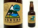 HAKUBA BREWING COMPANY PALE 白馬ブリューイングカンパニー クラフトビール ペール 330ml
