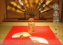 投扇興(とうせんきょう) 【鞠・蝶】 送料無料京都の雅なお座敷遊び、投扇興(とうせんきょう)を体感!年末年始の席にも♪