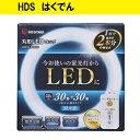 ショッピングアイリスオーヤマ アイリスオーヤマ 丸型蛍光灯 LED LDFCL3030D 昼光色 30W形×2灯相当 工事不要