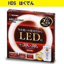 ショッピングアイリスオーヤマ アイリスオーヤマ 丸型蛍光灯 LED LDFCL3030L 電球色 30W形×2灯相当 工事不要