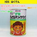 げんきな子ソイヤラック 1ケース 425g×24缶入