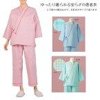 ゆったり着られる安らぎの患者衣【59-461-465】男女兼用 八分袖 上衣 検診衣 入院時にも