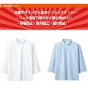 メンズ ケーシー型白衣【八分袖】 白衣 男性 ニット モンブラン 背ベルトなし 72-961-963【コンビニ受取対応商品】