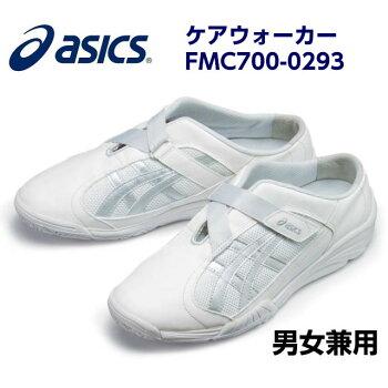 �����å����ʡ������塼����FMC700��ASICS��������������