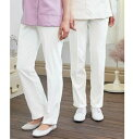 LW701 LAURA ASHLEY ローラアシュレイ レディスパンツ モンブラン 白衣 医療用 介護用 女性用 レディース