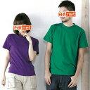 00085-CVT Tシャツ【カラー】 (レッド 赤 ピンク グレー グリーン ブルー ネイビー 水色 通販 楽天 白衣ネット)