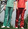 MZ-0019 ミズノ 男女兼用スクラブパンツ(選べる11色 白衣 医療用白衣 看護師用 ナース ピンク グレー グリーン ブルー ネイビー メンズ 男性 白衣カラー 医師 パンツ 大きいサイズ SS 4L 5L 通販 楽天 白衣ネット)