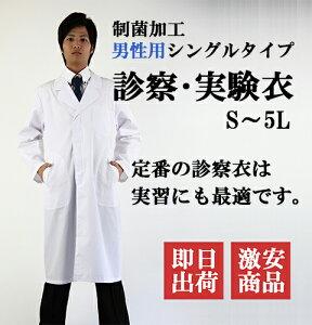 ポケット ドクター