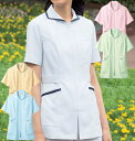 73-1980 73-1982 73-1984 73-1986 73-1988 モンブラン 女性用 白衣 ナースジャケット 半袖白衣 (白衣 医療用白衣 看護師...