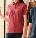 CWF2647 ナガイレーベン ケアクルーオーバーシャツ(女性用) (レッド 赤 ネイビー レディース 通販 楽天 白衣ネット)