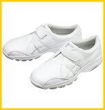 FMN300 アシックス(asics) ナースウォーカーシューズ (白 ホワイト ナース ナースシューズ アシックス asics ナース靴 通販 楽天 白衣ネット ナースシューズ)