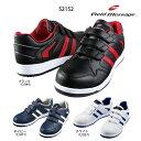 安全靴 S2152 自重堂 安全靴スニーカー 送料無料