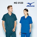 白衣 ミズノ MIZUNO MZ-0120 スクラブ ストレッチスクラブ 男女兼用 医師 看護師白衣