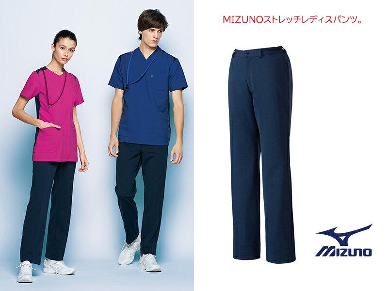 MZ0166 MIZUNO レディス パンツ