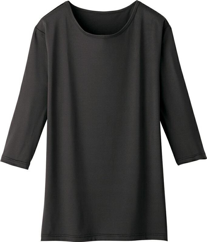 WH90029 WHISEL 自重堂 7分袖 スクラブ インナーTシャツ 医療白衣