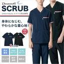 MIZUNO MEDICAL スクラブ(男女兼用 ラップタイプ) 2color 刺繍名前入れ可能
