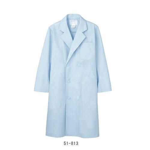 51-813 住商モンブラン 診察着 長袖 白衣 医療 男性 ホワイト
