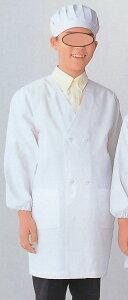FA280給食衣児童子供小学生用男女兼用調理白衣
