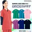 激安 スクラブ 白衣 ホワイセル(自重堂)WH11485 男女兼用 医療SS〜4L