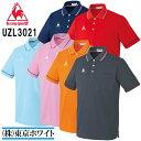 ルコック(le coq) UZL3021 ポロシャツ Unisex SS~EL