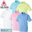 ルコック(le coq) UZL3029 ボタンダウンシャツ Unisex SS~EL