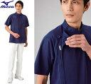 白衣 男性 ナースウェア ミズノ (チトセ unite)MZ-0049 ケーシージャケット[男]サイズ:S〜3L