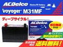 Voyager M31MF