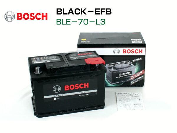 BOSCH ボッシュ 輸入車用バッテリー BLACK-EFBバッテリー BLE-70-L3