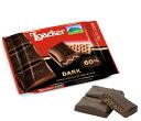 ローカーチョコレートダーク50g×12 ローカーウエハース美味しいものチョコレートチョコイタリアお土産イタリア土産イタリアチョコレートヨーロッパおかしヘーゼルナッツチョコレート輸入菓子 輸入チョコ