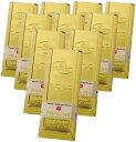 【期間限定】スイスチョコレートGOLDKENNゴールドケンミニゴールドバーチョコレート10箱セットチョコレートバースイスのチョコレートジャックダニエル