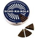 ショカコーラ ミルク 100g ドイツのチョコ輸入チョコレート輸入菓子海外チョコレートドイツチョコレート缶入りチョコレートカフェインチョコレートタブレットチョコレート