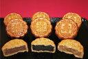 【中華街土産】【横浜中華街の月餅】広式小月餅6個入り(蓮蓉・豆沙・栗子)【お取り寄せグルメ】【横浜お土産】【横浜中華街】