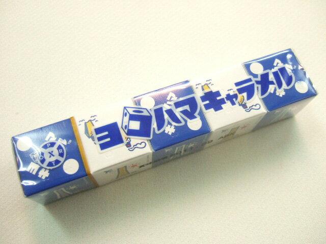 【横浜ご当地お菓子】ヨコハマキャラメル【横浜お...の紹介画像2
