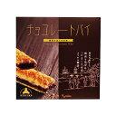 横浜たまくすの木チョコレートパイ