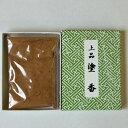 塗香 あす楽対応 「上品塗香15g箱入」 長川仁三郎商店製