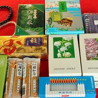 12種類の中から3商品を選んで送料無料!1,500円ポッキリ!!