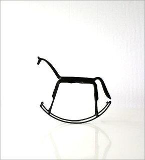 アイアンロッキング馬