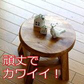 木製椅子 木製スツール ミニチェアー 丸椅子 イス 子供椅子 丸椅子 花台 天然木 ウッドスツール 木の椅子 アジアン家具 木製 フラワースタンド 無垢材スツール 丸椅子 木のスツール 腰掛け 木製 観葉植物スタンド 花台 チャイルドスツール