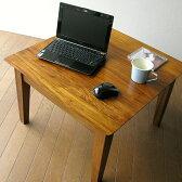 チーク無垢材 コンパクトテーブル 総無垢材 ローテーブル 木製 天然木製 サイドテーブル コーヒーテーブル ローテーブル 木製 コーヒーテーブル リビング ローテーブル パソコン アジアン家具 60×60 四角 正方形 完成品 送料無料 チークコンパクトテーブル60