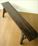 木製ベンチシンプルレトロアンティークアジアン家具天然木古木長椅子玄関腰掛けスツールチェアー椅子いす開店祝い新築祝いギギliving今どきの道具ロングベンチ