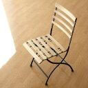 ガーデンチェア おしゃれ アイアン 木製 折りたたみ 椅子 コンパクト ナチュラル アイアンとウッドのフォールディングチェアー