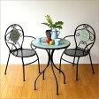 ガーデンテーブル ガーデンチェア セット アイアン おしゃれ ガーデンテーブル&チェアーセット モザイクブルー
