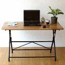 机 デスク テーブル 木製 おしゃれ シンプル 作業台 パソコンデスク センターテーブル 幅120 奥行60 アイアンとウッドの折りたたみテーブル L