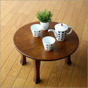 木製ちゃぶ台折りたたみ円卓和風丸テーブル摺り漆塗り座卓ローテーブルちゃぶ台(小)