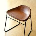 本革スツール デザイン レザースツール 本革椅子 スリム 軽量 アイアン アンティーク リビングチェアー 玄関椅子 いす チェアー イス おしゃれ シンプル スタイリッシュ モダン レトロチェア 本革張り レザーチェア アイアンスツール アイアンと本革のスツールAの写真