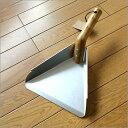 ダストパン ちりとり おしゃれ テーブル アルミ 竹 かわいい 掃除グッズ 掃除道具 ダストパン