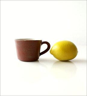デミタスカップ深緋釉