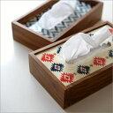 ティッシュケース おしゃれ 木製 かわいい 北欧 収納 ボックス ボーンティッシュBOX 2タイプ